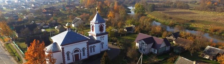 Река Дисна в Шарковщине