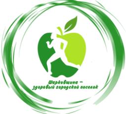 Шарковщина - здоровый городской поселок