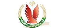 Национальный конкурс «Предприниматель года»