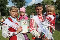 Youth of Sharkovshchina